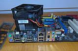 775 Материнская плата Asus P5QL PRO + Процессор Intel Core 2 Duo E7300, фото 4