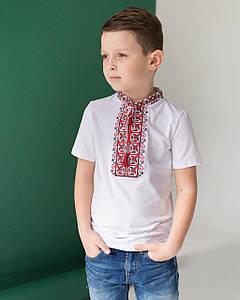 Вышитая футболка для мальчика с коротким рукавом Дем'янчик (красная вышивка)