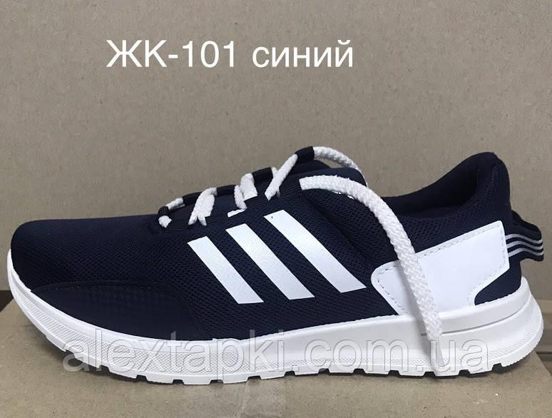 Женские кроссовки KG ЖК101