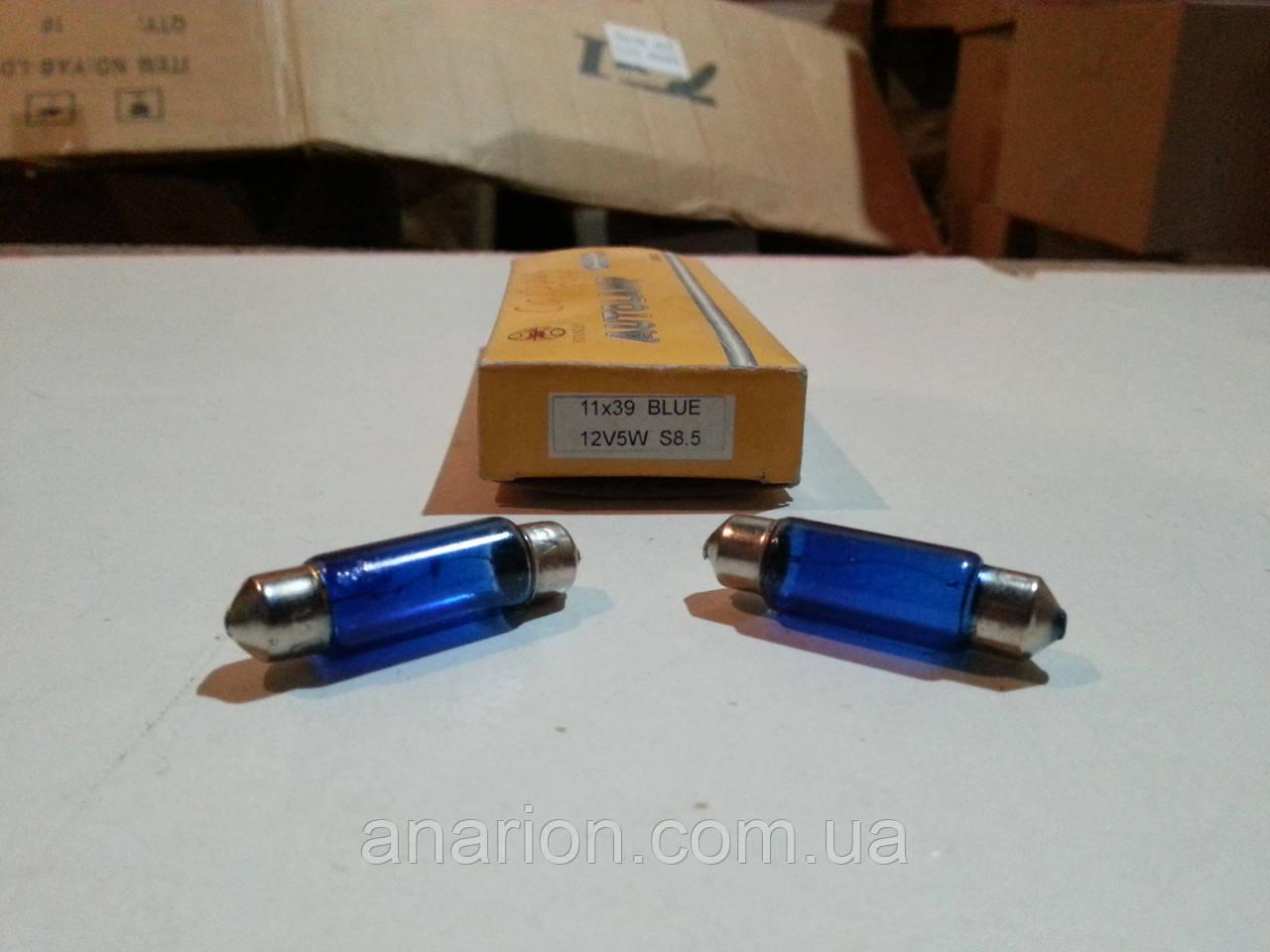 Лампа C5W (синяя) для подсветки номера или салона.2 шт.