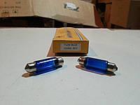 Лампа C5W (синяя) для подсветки номера или салона.2 шт., фото 1