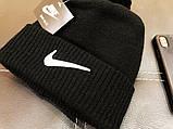 Шапка Nike classic black, фото 2