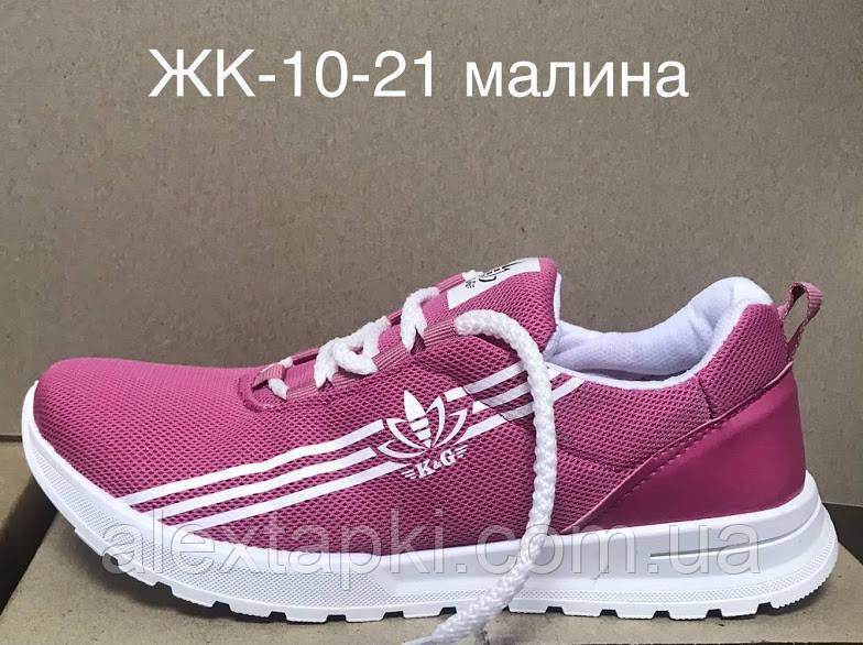 Женские кроссовки KG ЖК10-21