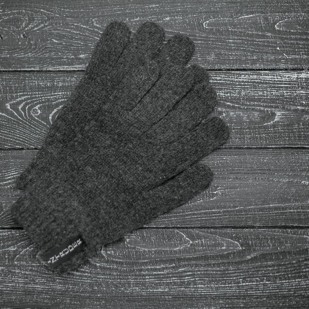 """Перчатки серые """" Intruder """""""