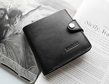 """Чоловічий гаманець з натуральної шкіри """"Rispetto"""" чорний"""