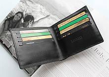 """Чоловічий зручний гаманець з натуральної шкіри """"Ricco"""" чорний"""