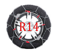 Цепи на колеса r14
