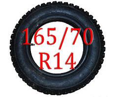 Цепи на колеса 165/70 R14