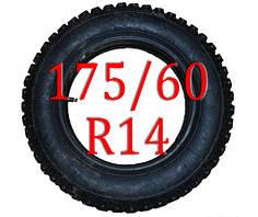 Цепи на колеса 175/60 R14