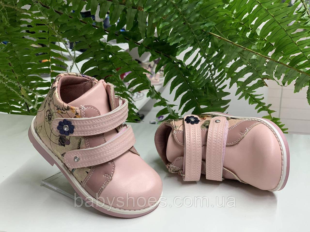 Демисезонные ботинки для девочки С.Луч, р.22-27,  ДД-88-р