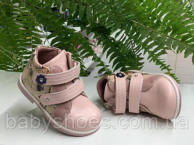 Демисезонные ботинки для девочки С.Луч, р.22-26,  ДД-88-р