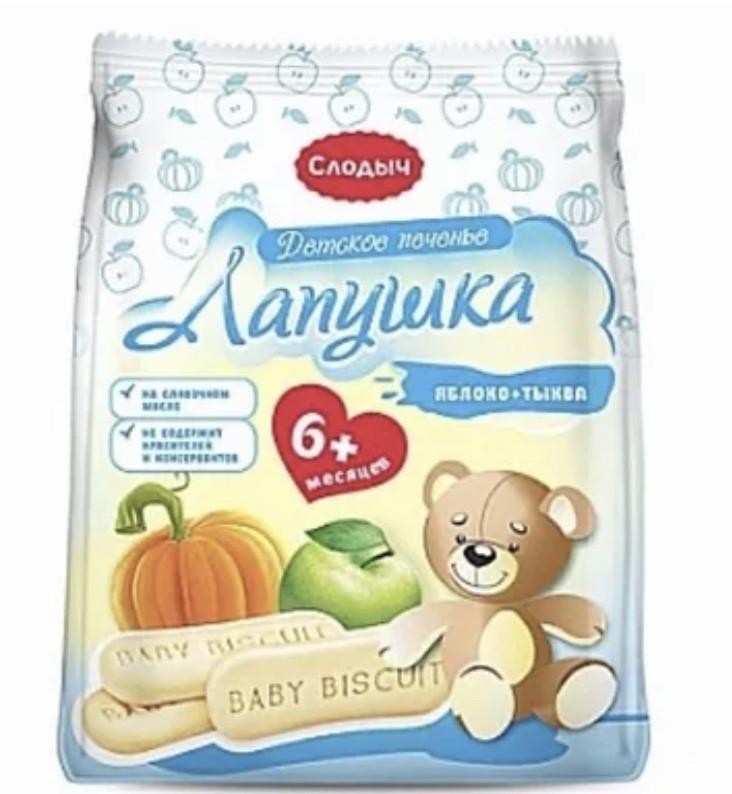 Детское печенье Слодыч Лапушка Яблоко+Тыква с 6 месяцев ,180 г Беларусь