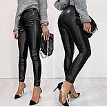"""Утепленные трендовые кожаные леггинсы """"Style"""", фото 2"""