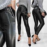 """Утепленные трендовые кожаные леггинсы """"Style"""", фото 3"""