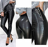 """Утепленные трендовые кожаные леггинсы """"Style"""", фото 5"""
