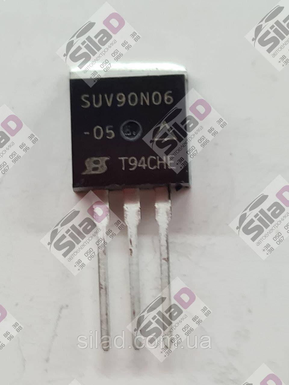 Транзистор SUV90N06-05 Vishay Intertechnology корпус TO-262