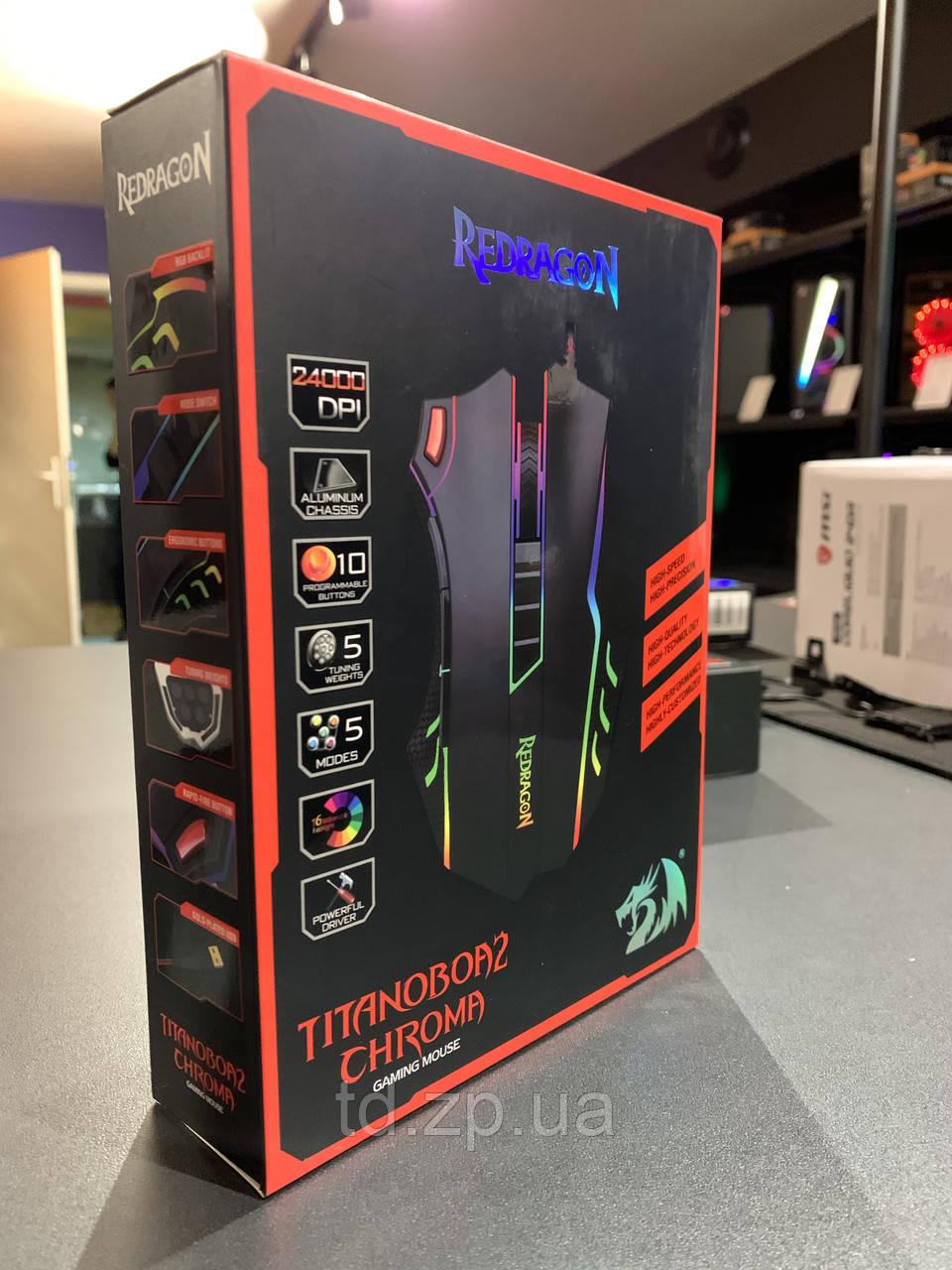 Игровая Мышь Redragon Titanoboa2 USB Black