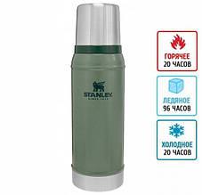 Термос металлический питьевой Stanley Legendary Classic (0.75л), зеленый