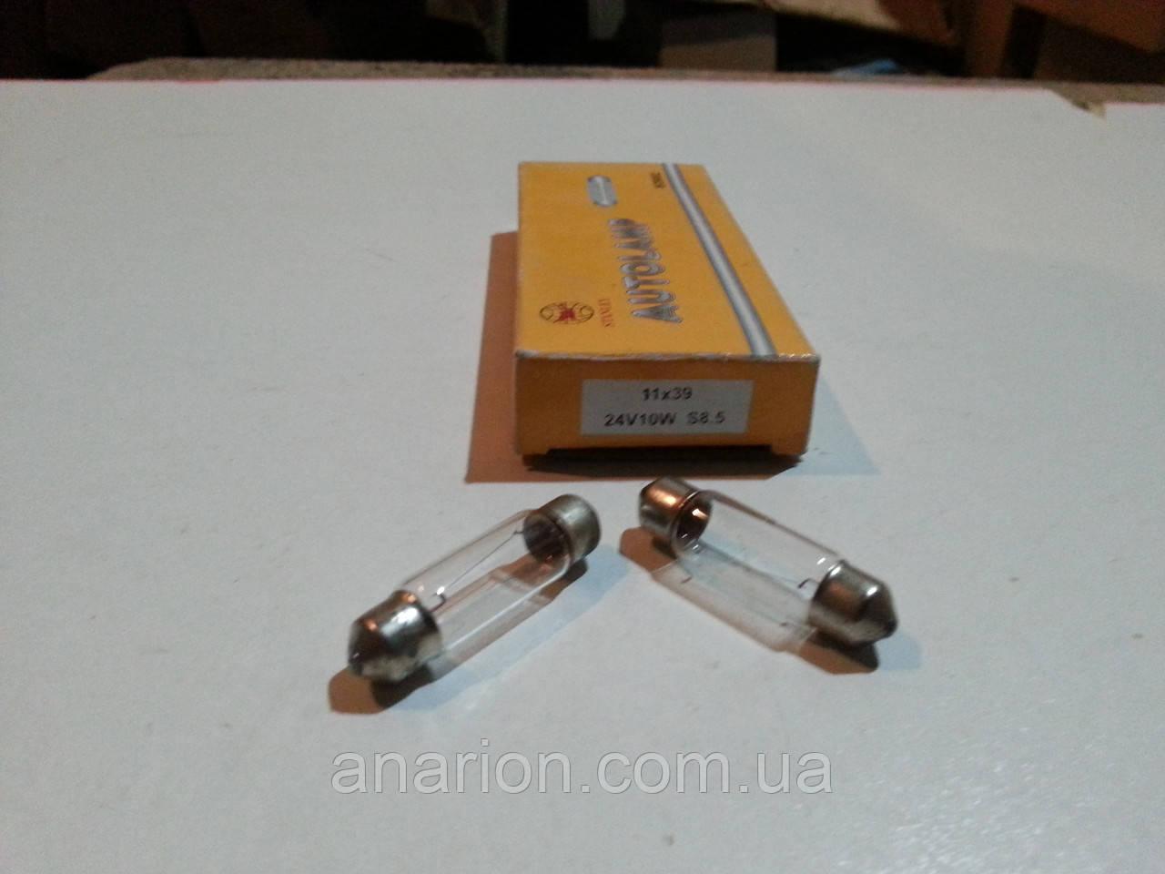 Автолмпа C5W 24V SV8.5 T11x39 для подсветки номера или салона (2 шт)
