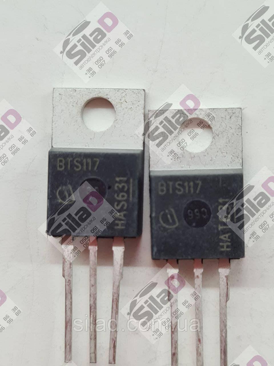 Транзистор BTS117 Infineon корпус TO-220
