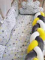 Комплект детского постельного белья в кроватку, защита в кроватку, бортики в кроватку Бонна коса серые звезды