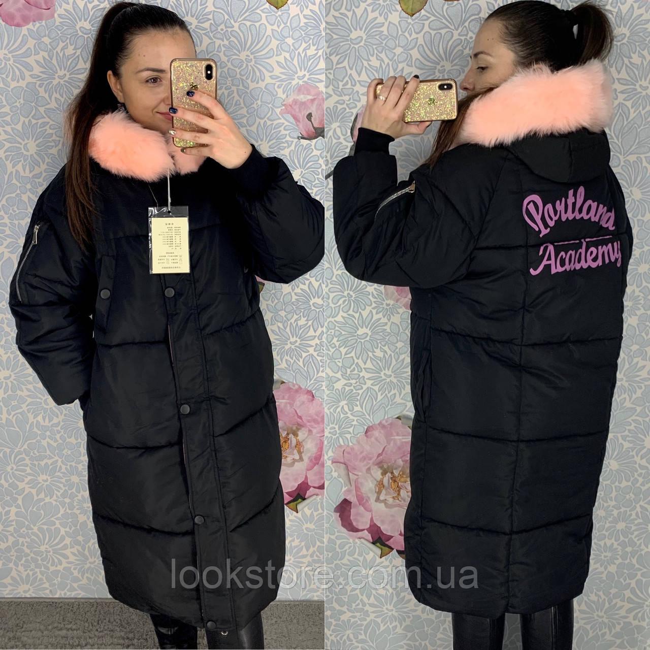 Женская длинная куртка парка оверсайз Portland Academy с капюшоном черная размер XL