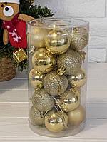 Набір кульок на ялинку 20 штук D4 см золотистые, фото 1