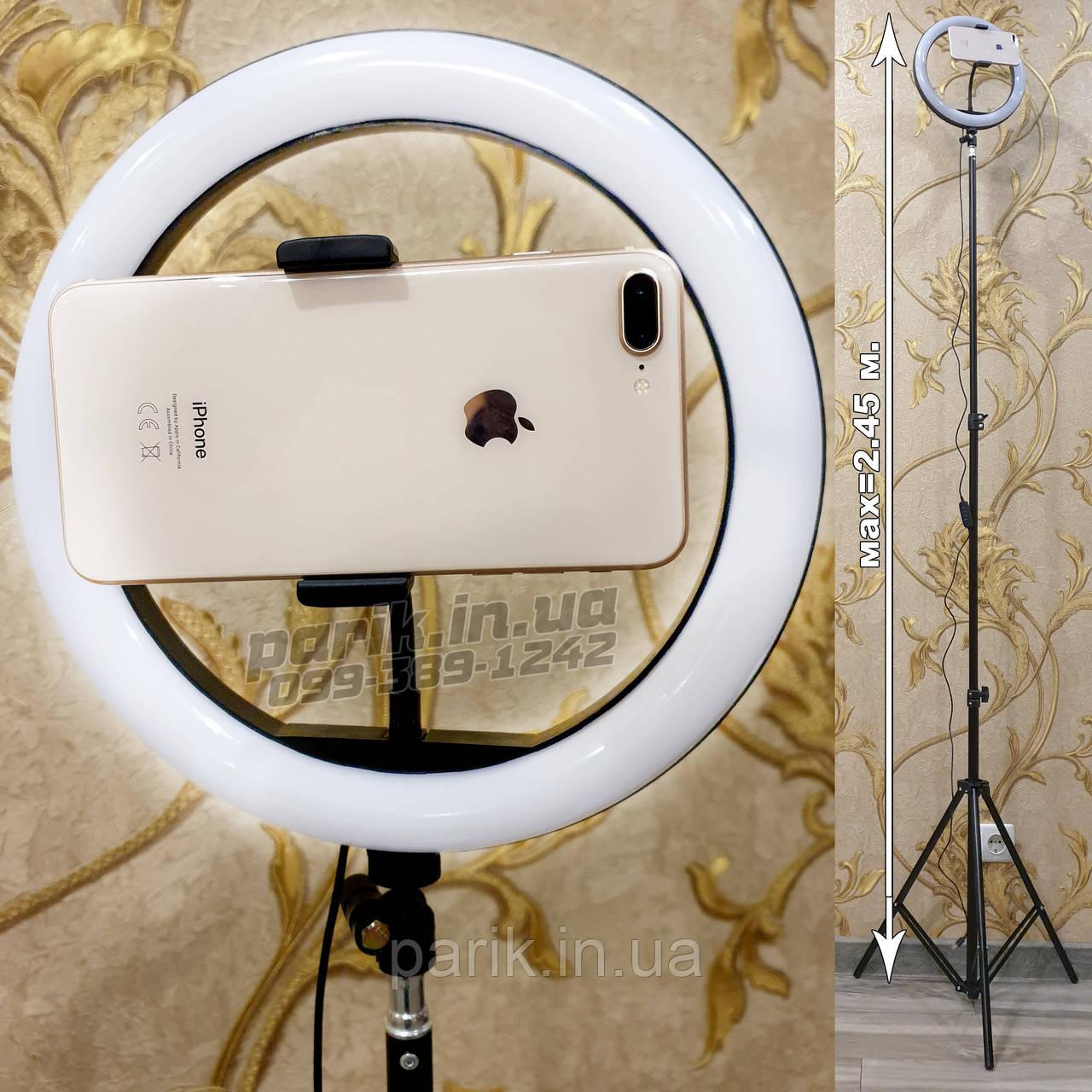Кольцевая LED-лампа 26 см. +штатив 215 см. Кольцевая лампа 26 см