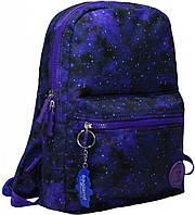 Рюкзак Bagland Молодежный mini 8 л. сублимация (космос) (00508664), фото 1