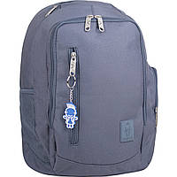 Рюкзак для ноутбука Bagland Техас 29 л. Темно серый (00532662), фото 1