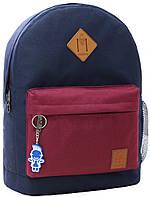 Рюкзак Bagland Молодежный W/R 17 л. 330 чорнильний/вишня (00533662), фото 1