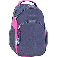 Рюкзак Bagland Лик 21 л. Серый/розовый (0055770), фото 1