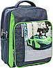 Рюкзак школьный Bagland Школьник 8 л. 321 сiрий 20 м (00112702)