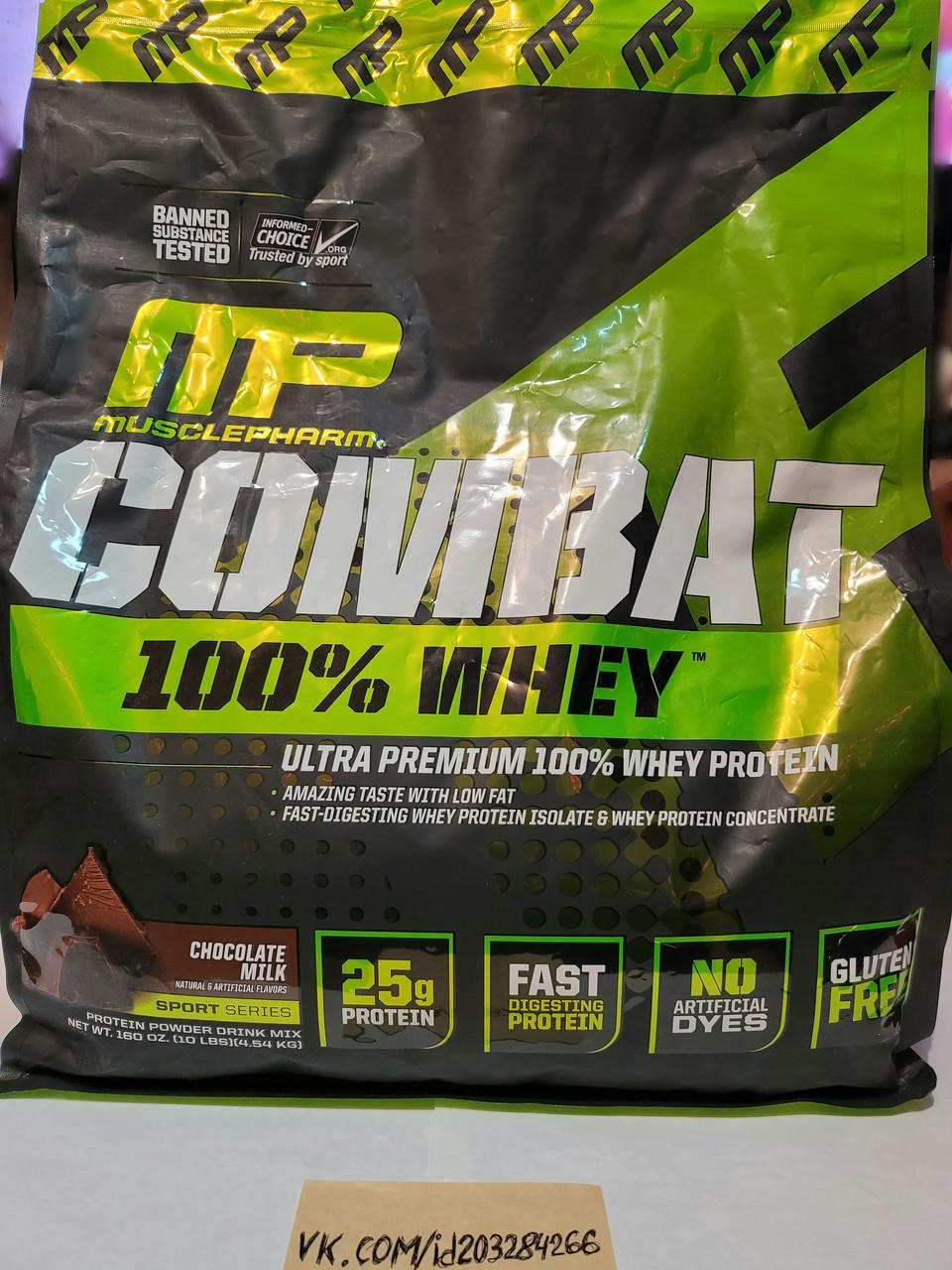 Протеин MusclePharm Combat Whey 4.5 kg