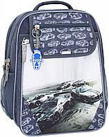 Рюкзак школьный Bagland Отличник 20 л. 321 сірий 75 м (0058070), фото 1
