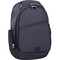 Рюкзак для ноутбука Bagland Tibo 23 л. Чёрный (00190169), фото 1