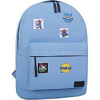 Рюкзак Bagland Молодежный W/R 17 л. 190 Голубой (00533662 Ш), фото 1