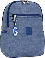 Детский рюкзак Bagland Young 13 л. Синий (0051069), фото 1