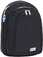 Рюкзак Bagland Раскладной большой 32 л. Чёрный (0014270), фото 1