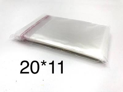 Поліпропіленовий пакет з клейкою стрічкою 20*11см, в закритому виді 15*11см.