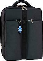 Рюкзак Bagland Boss 16 л. чорний (00526169), фото 1