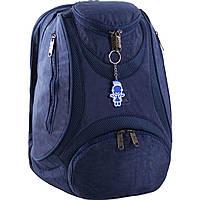 Рюкзак Bagland Объемный 35 л. Синий (0014670), фото 1