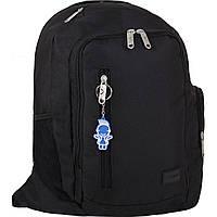 Рюкзак для ноутбука Bagland Техас 29 л. Чёрный (00532662), фото 1
