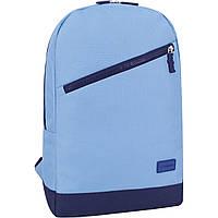 Рюкзак Bagland Amber 15 л. голубой/чернильный (0010466), фото 1