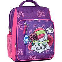 Рюкзак школьный Bagland Школьник 8 л. 339 фiолетовий 168к (00112702), фото 1