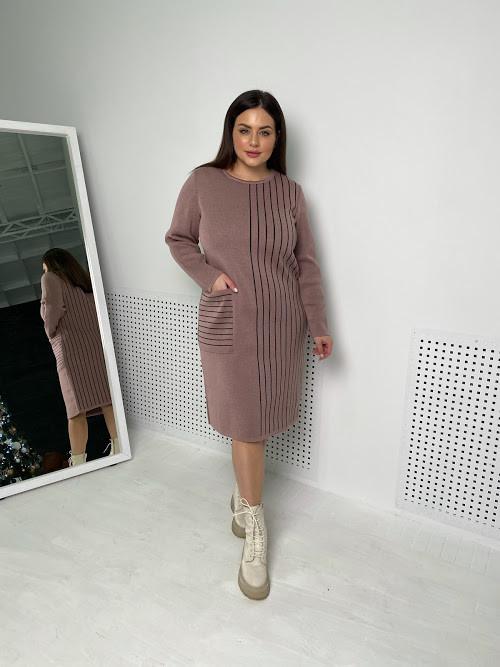 Вязаное БАТАЛЬНОЕ платье с 48 по 62 размер