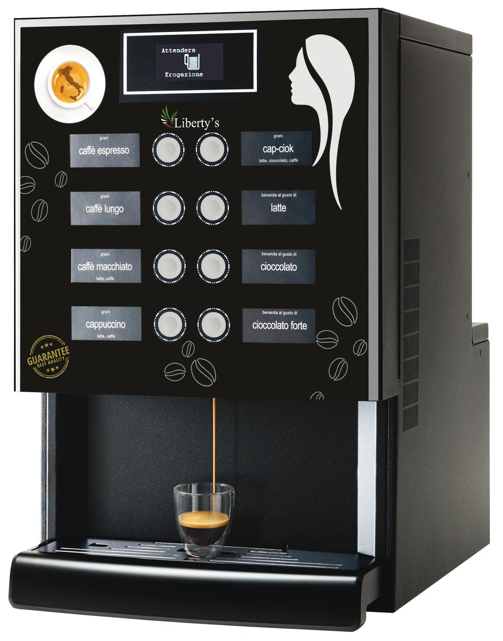 Автоматична Кофемашина професійна для офісу та кафе LIBERTY'S Iperautomatica 10000020