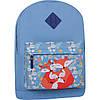 Рюкзак Bagland Молодежный W/R 17 л. Голубой 753 (00533662)