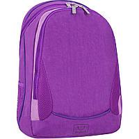 Рюкзак Bagland Ураган 20 л. Фиолетовый бузок (0057470), фото 1