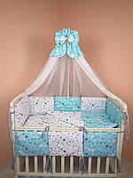 Комплект в детскую кроватку для новорожденных звездочки